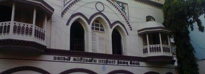 Subramania Bharati College of Science & Technology