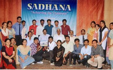 Sudharsan Engineering College (SEC), Pudukkottai Images