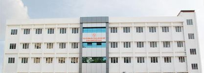 Suguna College of Engineering