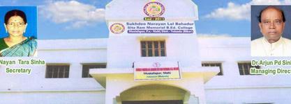 Sukhdeo Narayan lal Bahadur Sita Ram memorial B.Ed College