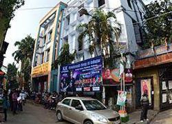 Surendranath College for Women