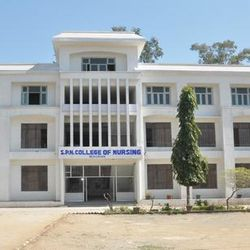 Swami Premanand College of Nursing