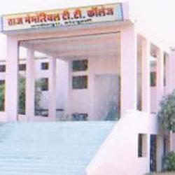 Taj Memorial TT College