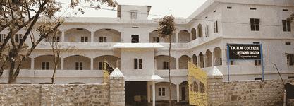 T.N.N.Memorial College of Teacher Education