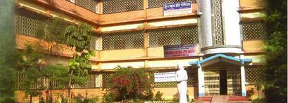 Thakur Panchanan Mahila Mahavidyalaya