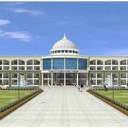 Tadipatri Engineering College