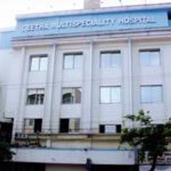 The Eashwari Bai Memorial College of Nursing