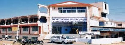 Tipu Sultan Unani Medical College & Hospital