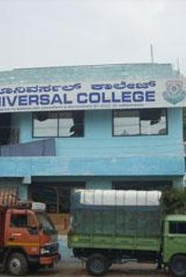 UC - Primary