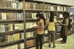 UEM - Library