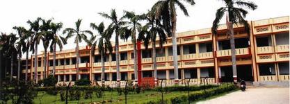 Udai Pratap Autonomous College