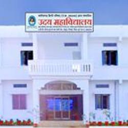 Uday College