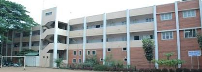 United Mission Degree College