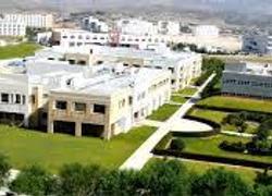 University of Mediterranean Karpasia