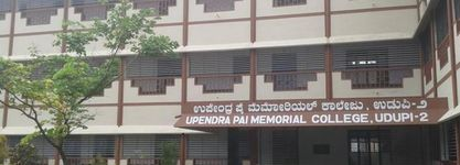 Upendra Pai Memorial College (UPMC), Udupi - 2019 Admission, Courses