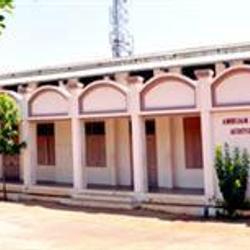 Urumu Dhanalakshmi College