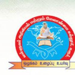 V.N. Krishnasamy Naidu College of Arts & Science for Women