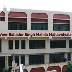 Veer Bahadur Singh Mahila Mahavidyalaya