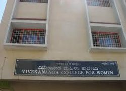 Vivekananda College For Women