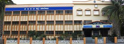 VEIT Degree College