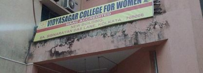 Vidyasagar College For Women