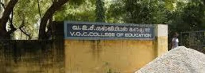 V.O.C. College of Education