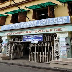 Vidyasagar College