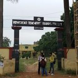 Vidyasagar Teachers' Training Institute (B.Ed)