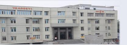 Vaagdevi Institute of Pharmaceutical Sciences