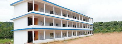 Vagdevi College of Education