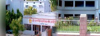 Shri Varshney College