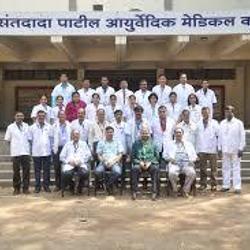 Vasantdada Patil Ayurvedic Medical College & Institute of Yoga