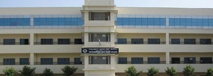 Vidyavardhaka First Grade College