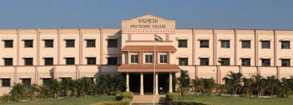 Vignesh Polytechnic College