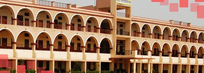Vipra Arts, Commerce & Physical Education College