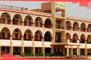 VIPRA COLLEGE - Primary