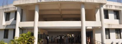 Vishwakarma College of Arts Commerce and Science