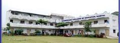 Viswavani College of Education