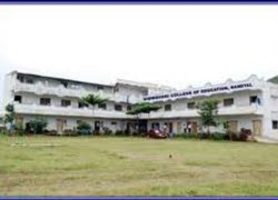 Viswavani College of Education