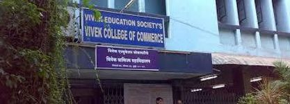 Vivek College of Commerce