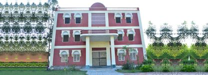 Yasin Meo Degree College