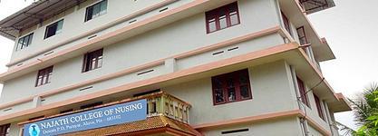 Najath College of Nursing