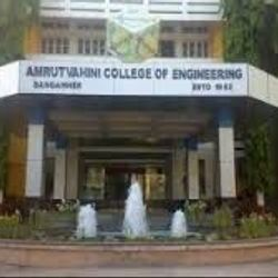 Amrutvahini College of Engineering