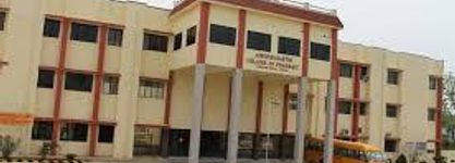 Adhiparasakthi College of Pharmacy