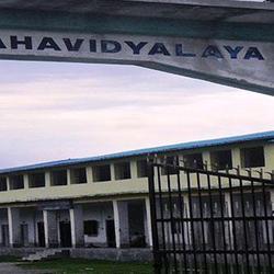 Nani Bhattacharya Smarak Mahavidyalaya