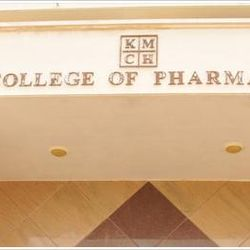 KMCH College of Pharmacy