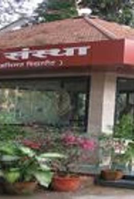 ICT MUMBAI - Primary