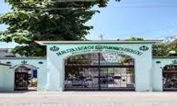 Akal College Of Education For Women
