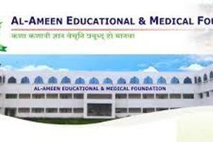 AAMC - Banner
