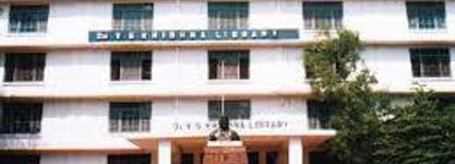 Dr Ambedkar Institute Of Technology For Handicapped